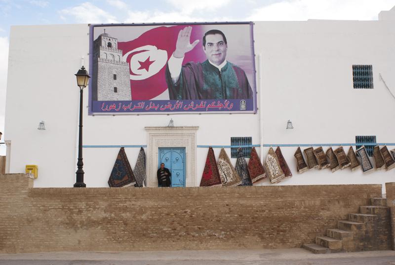 Kairouan, 2010