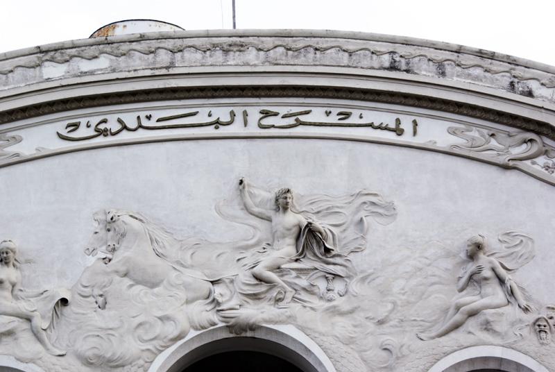 Tunisi, teatro Municipale, particolare della facciata