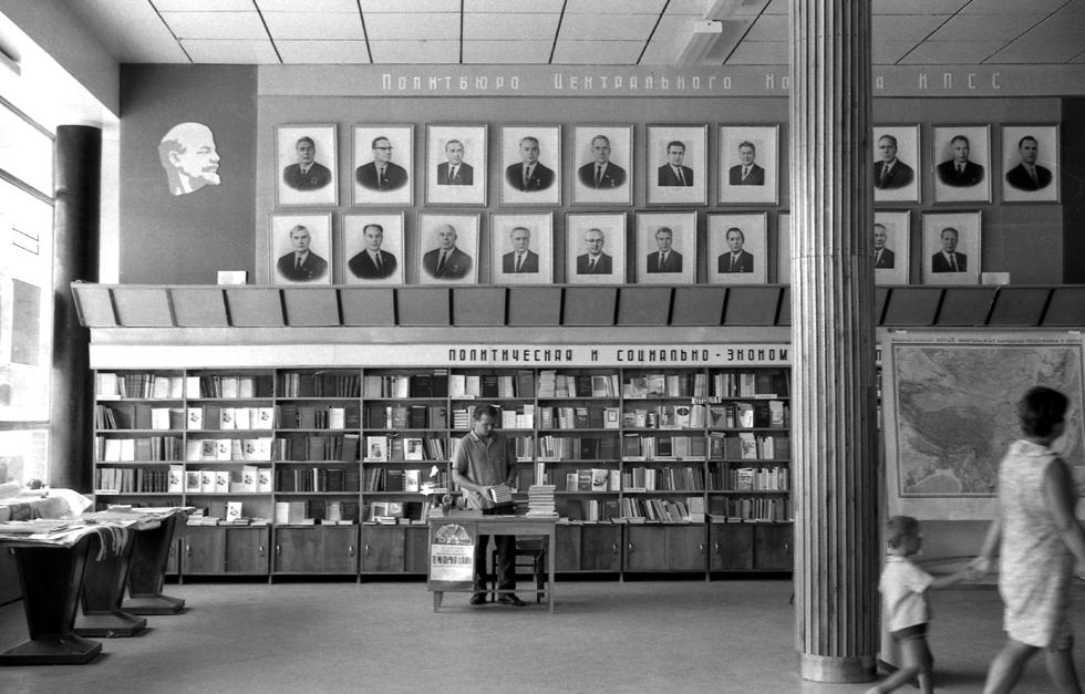 Yalta, libreria '72