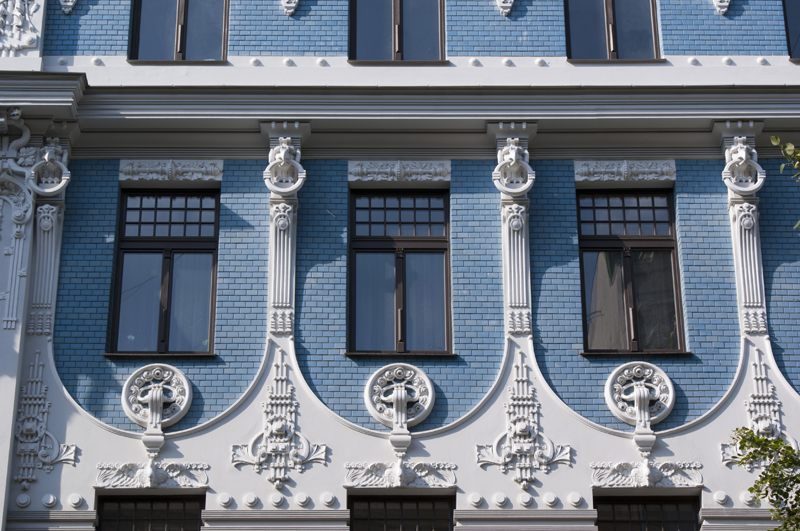Elizabetes iela, 10b, Riga